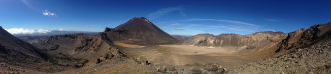 iPHONE panorama of he view overlooking the South crater